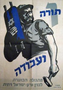 worktorah_pppa1946