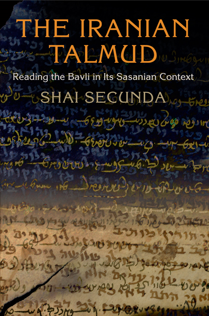 shai-book cover