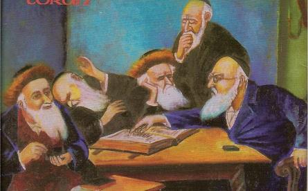 scholarly debate