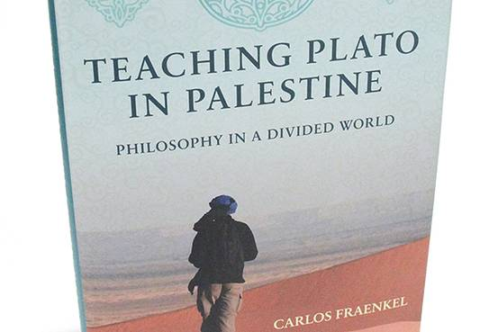 interview with carlos fraenkel teaching plato in palestine the