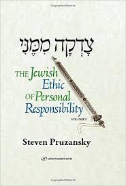 Pruzansky - cover