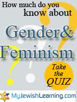 gender_quiz