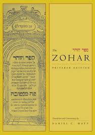 zohar cover