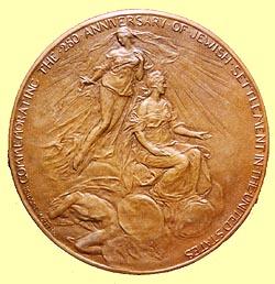 medal250-1